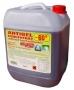 Antigel termic concentrat intslatii de incalzire, racire - 60 gr