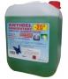 Antigel termic pentru intslatii de incalzire, racire - 20 grade